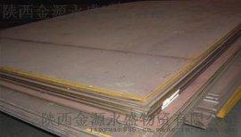 新疆45#鋼板新疆45#碳板