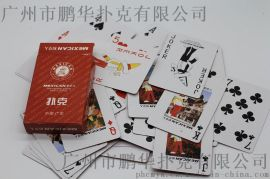 扑克牌印刷厂,广东扑克牌厂家,条码扑克牌定做,小蜜蜂扑克牌厂家