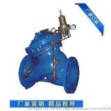 泸州YX741X隔膜式不锈钢可调斜体式减压阀