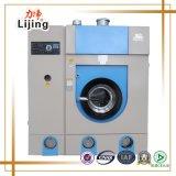 专业生产GXQ干洗机 全封闭全自动高回收干洗机