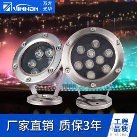 LED户外景观水底灯 9W水下照明灯具