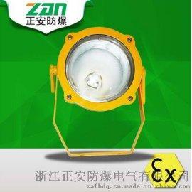 Exde || CT4/BTC8200防爆投光燈