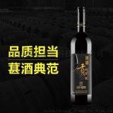 大秦稀市 葚皇贡桑葚养生酒男士保健酒 葚皇贡桑葚酒(金)