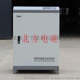 BF-L-240KW電磁採暖爐