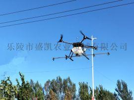 专业的农用植保无人机培训及服务