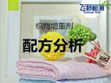 環保與效益並重的織物增重劑配方檢測