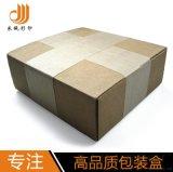 长方形翻盖包装盒 4S店车灯包装盒 牛皮纸瓦楞盒