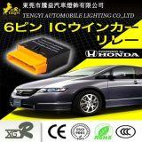 汽车LED转向灯电子闪光器,本田雅阁6P针脚专用可调12V闪光继电器