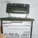 EVCO意大利美控EVK263N7VXBS制冷温度控制器