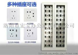 宏宝办公家具专业生产手机充电柜微信支付充电柜