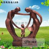 仿铜抽象一家三口雕塑人口文化主题摆件