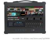 可以手提的便携式导播录播直播集成一体机