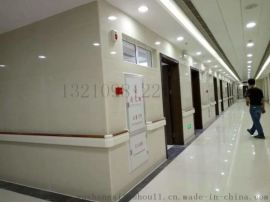 南京pvc医用扶手 走廊无障碍扶手
