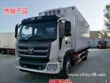 瑞沃冷藏运输车6.7米