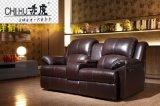 头等太空舱功能沙发摇椅按摩椅厂家直销影院沙发现代休闲电动沙发