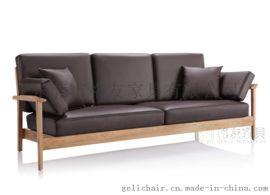 专业定制各种时尚休闲沙发实木沙发定制厂家