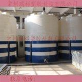 马鞍山 20吨PE储罐  20000L塑料水箱 20立方立式水塔