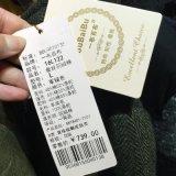 一布百布棉衣,杭州知名品牌,品牌折扣,一手货源,厂家直销