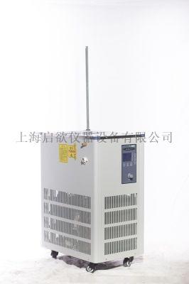 低温反应浴进口压缩机 制冷带搅拌低温恒温反应浴