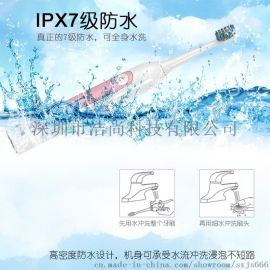 志高CG-101电动牙刷