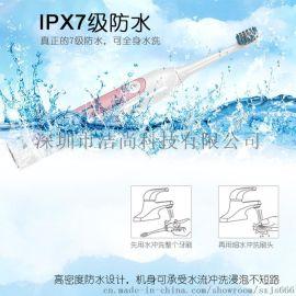 志高CG-101電動牙刷