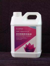 18Q01家具除醛除味触媒,家具除醛除味触媒