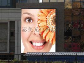 深圳廠家批發戶外表貼led顯示屏p5全彩led電子顯示屏