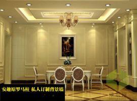 江蘇鎮江崗石羅馬柱背景牆廠家定制銷售