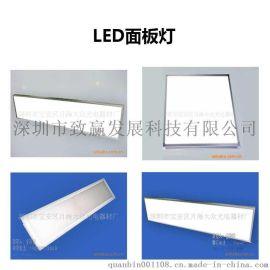 LED面板燈採用超高亮度