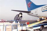 广州到北京空运及灯具服装红酒航空货运