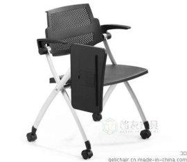 高档可折叠培训椅批发