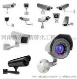 郑州专业安装网络布线、网络维护、网络监控、公共广播、校园广播的公司