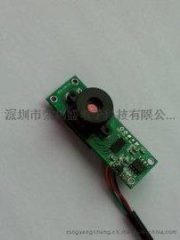 1080P微型摄像头模组 OV2710摄像头模组 安卓工业平板电脑摄像头