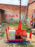 小型二次构造柱上料机生产厂家出售