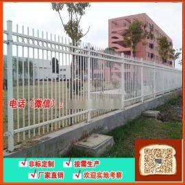雲浮城區圍欄圍牆,江門工業廠區鋅鋼護欄價格,各種規格齊全