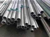 新疆不锈钢管新疆304不锈钢管