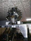 厂家直销水泥钢钉包装机 定量称重包装机 小五金类包装机 半自动包装机械