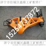 18-24kg液压弯道器/水平双钩液压弯道器