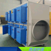 等離子廢氣處理淨化器5000風量有機廢氣淨化設備低溫等離子淨化器