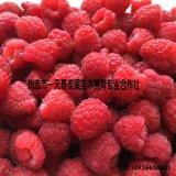 批发红树莓鲜果速冻果  产地直销