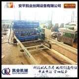 凱業機械供應全自動焊網機 數控排焊機 專業廠家 值得信賴