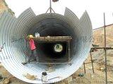 钢波纹管优质耐用欢迎来电