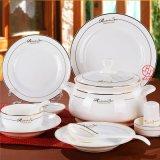 陶瓷餐具定制 陶瓷餐具碗盘碟套装定做发