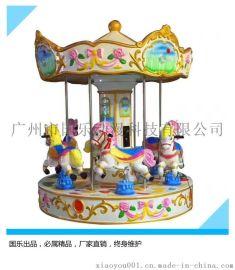兒童遊戲機多少錢一臺,三人轉馬小孩玩的遊戲機價格