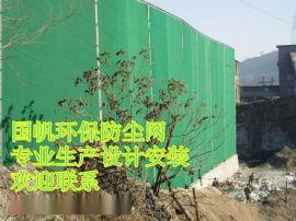 綠色柔性防風抑塵網,阻燃塑料防風防塵網,環保聚乙烯防土網