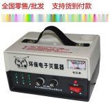長效捕鼠器/電子滅鼠器/老鼠夾連續捕鼠器