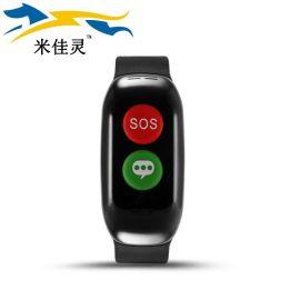 H02老人健康智慧手表手環gps定位心率血壓SOS中英文外貿廠家直供