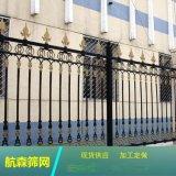 广东新型围栏、铁艺围栏厂家 围栏网现货批发定做