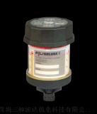 Pulsarlube自动注油器的工作原理