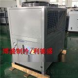 南京油温机厂家,南京水温机厂家—首选南京利德盛精机